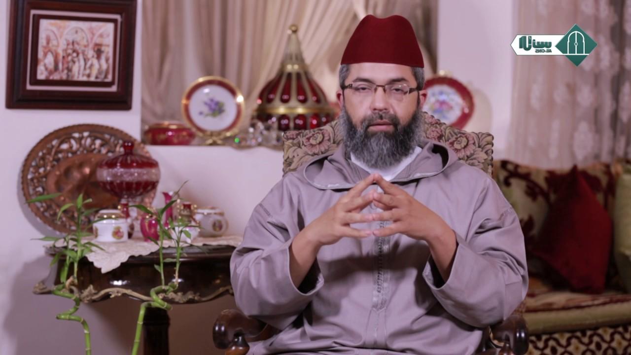 نفحات نبوية || الحلقة 21 || ليلة القدر - د. البشير عصام