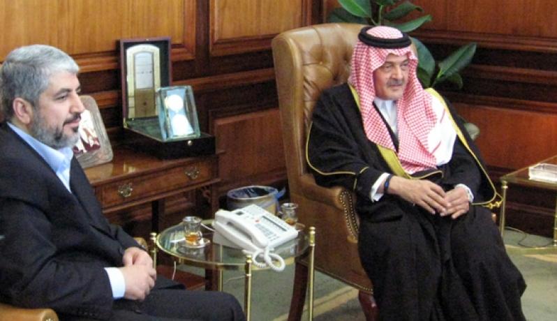 حركة حماس تستنكر وصف جريدة الرياض السعودية وصفها لها بالإرهابية