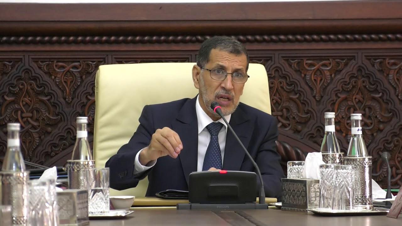 رئيس الحكومة: مشاركة المغرب في القمة البريطانية الإفريقية كانت عملية وتؤشر على دفعة جديدة للعلاقات بين البلدين