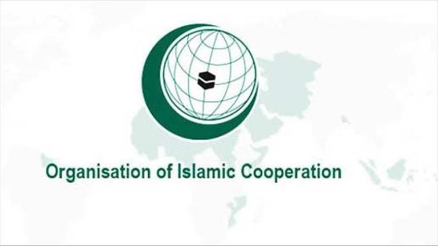 """المجلس الأوروبي للعلماء المغاربة و""""التعاون الإسلامي"""" يدينان هجوم برشلونة"""