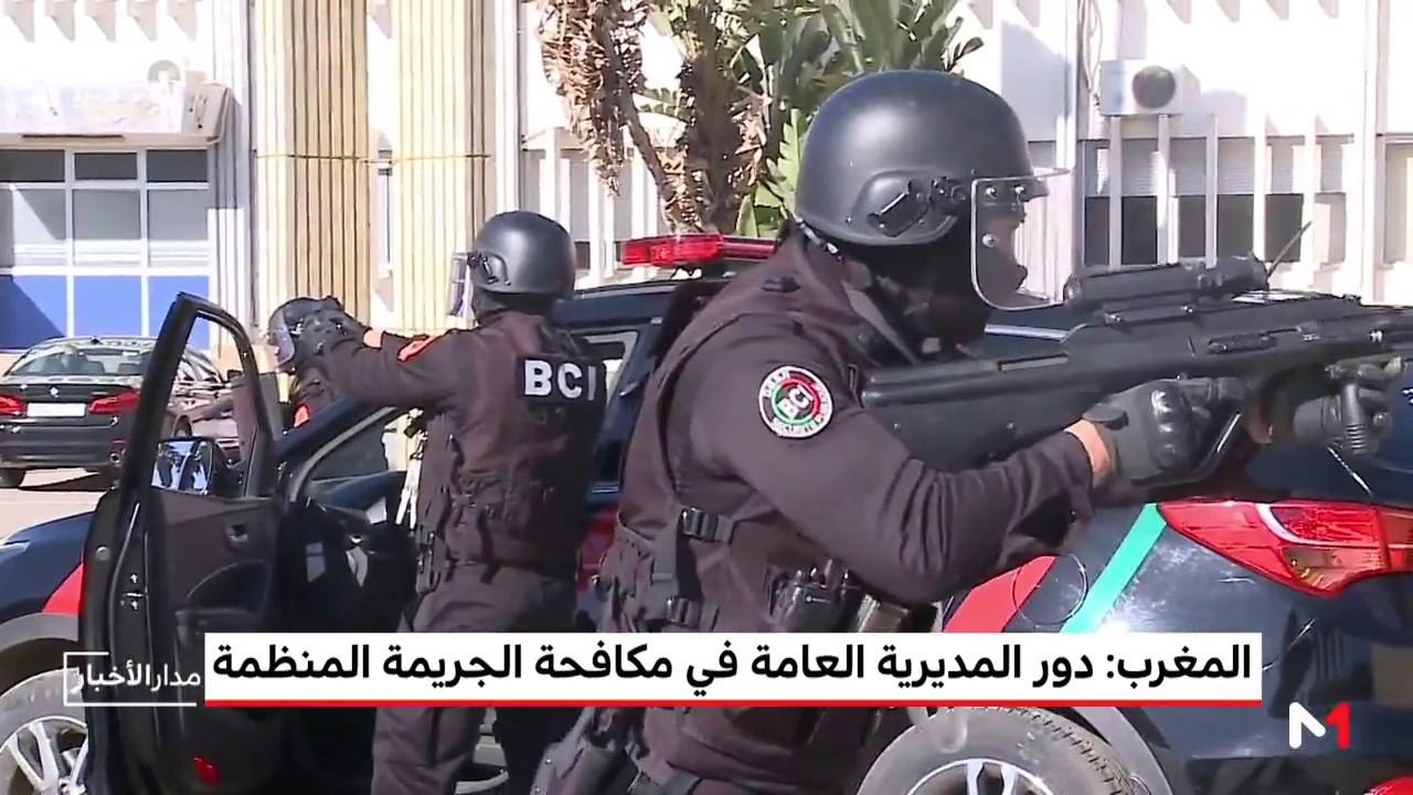 الأمن المغربي يحصل على اعتراف دولي هام جدا