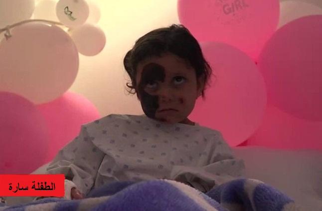 قصة مأساوية لطفلة سورية فقدت عائلتها أثناء الهروب إلى لبنان