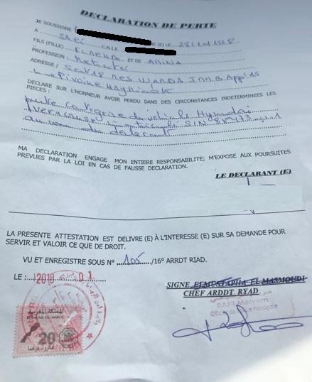 رغم دخول قرار إلغاء تمبر 20 درهم حيز التطبيق، إلا أن هذا المواطن ألزم به.. فهل الإدارات في المغرب لا تساير قرارات الحكومة؟!