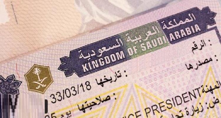 السعودية تستكمل الإجراءات لإصدار التأشيرات السياحية