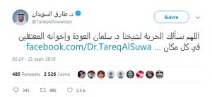 السويدان: اللهم نسألك الحرية لشيخنا العودة وإخوانه