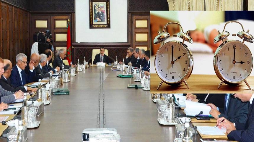 """دعوة لعقد اجتماع عاجل بالبرلمان لمناقشة """"الساعة الإضافية"""""""