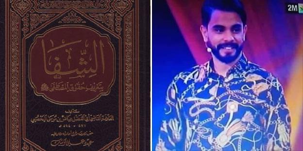 استهزاء كوميدي دوزيم بالعلامة المالكي القاضي عياض -رحمه الله- يثير سخطا كبيرا في فيسبوك (فيديو)