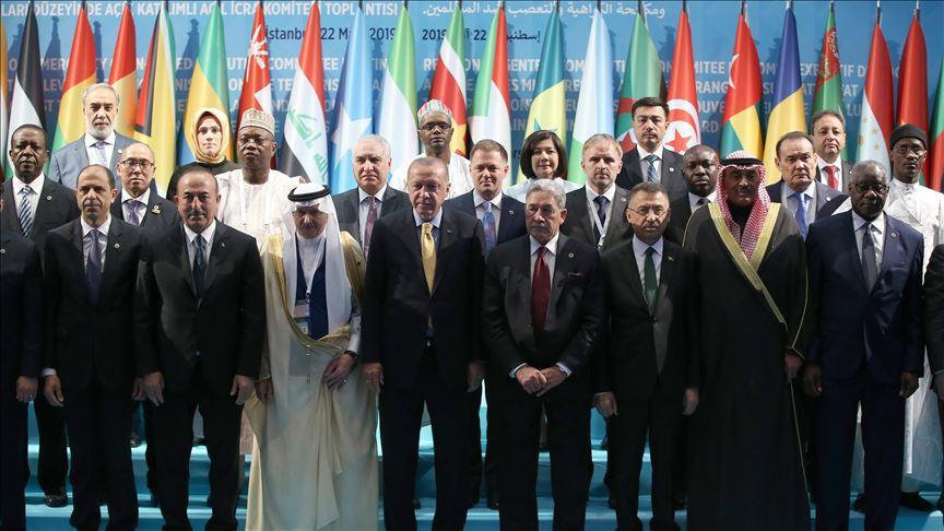 """منظمة التعاون الإسلامي تدعو الأمم المتحدة إلى إعلان الإسلاموفوبيا """"شكلا من أشكال العنصرية"""""""