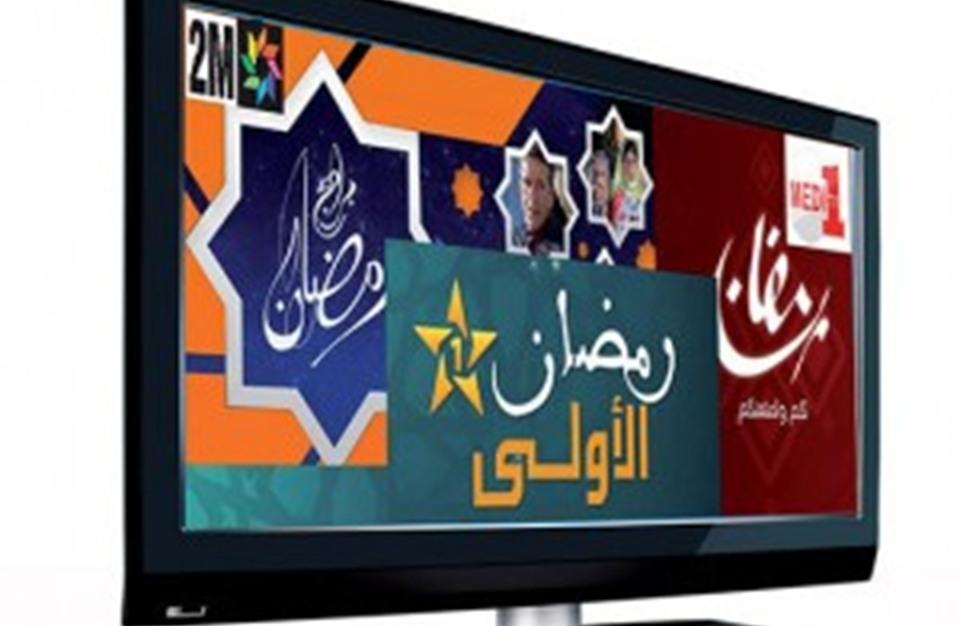 سكيزوفرينا.. رغم كثرة انتقاداتهم لها المغاربة يقبلون على إنتاجات التلفزة المغربية بنسبة 82 %