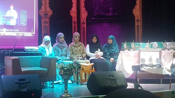 بالصور.. مدينة القصر الكبير تحتفي بحافظات القرآن في الدورة الثالثة للملتقى القرآني للحافظات