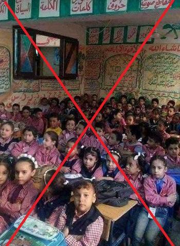 وزارة التربية الوطنية تنفي أن تكون هذه الصورة لأحد أقسام مدرسة مغربية