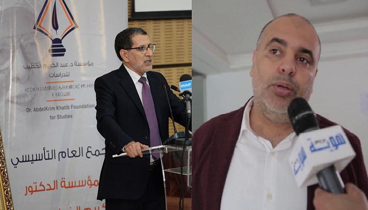 """لماذا رفض بلال التليدي صفة """"عضو مؤسس"""" بمؤسسة الدكتور عبد الكريم الخطيب للدراسات؟"""