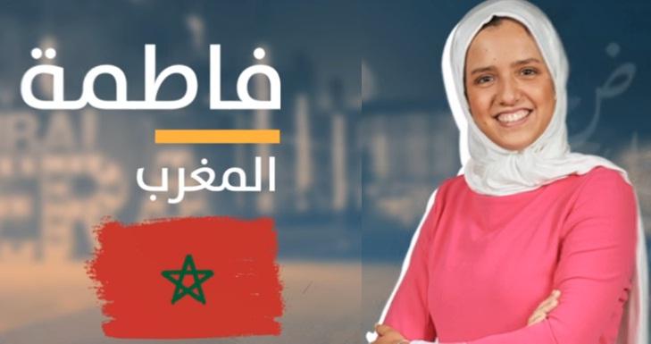 """التلميذة فاطمة الزهراء أخيار تتأهل لنهائي مسابقة """"تحدي القراءة العربي"""" بدبي"""
