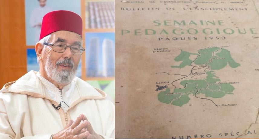 مبادرة لدراسة المؤسسات الإسلامية في التعليم الثانوي الأوربي