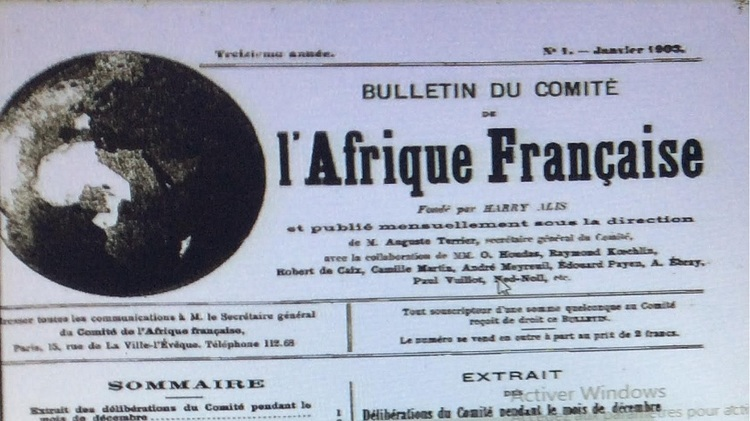 الوضع السياسي والعسكري على الجبهة بالمغرب 1915م (ج2)