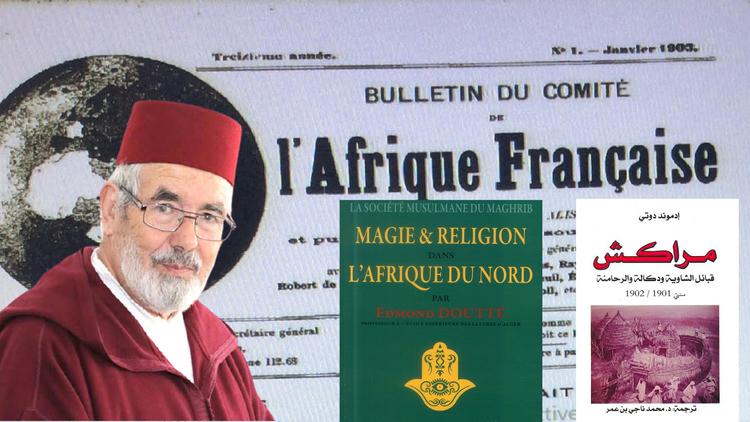 الإصلاح الفرنسي الإسلامي بالمغرب 1903م