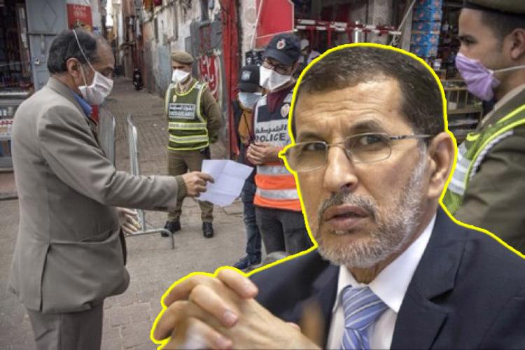 العثماني يصدم المغاربة سنضطر للتراجع عن بعض إجراءات التخفيف