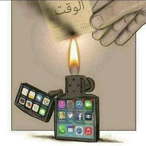 كاريكاتير.. ضياع الوقت بسبب مواقع التواصل الاجتناعي!!