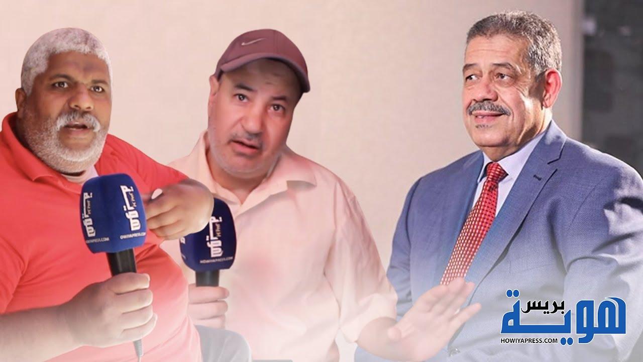 انتخابات شباط فاس