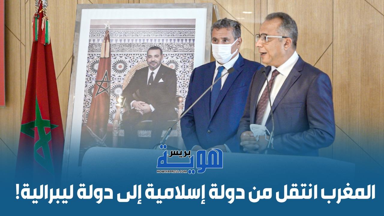 """تعليقات ساخطة على تصريح الرفيق بنعلي أمام أخنوش بأن المغرب مقبل على """"مشروع دولة ليبرالية"""""""